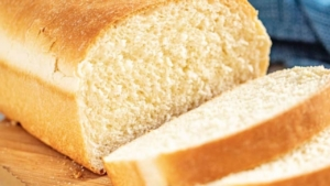 Zojirushi Bread Makers Reviewed – What You Need to Know Before Buying